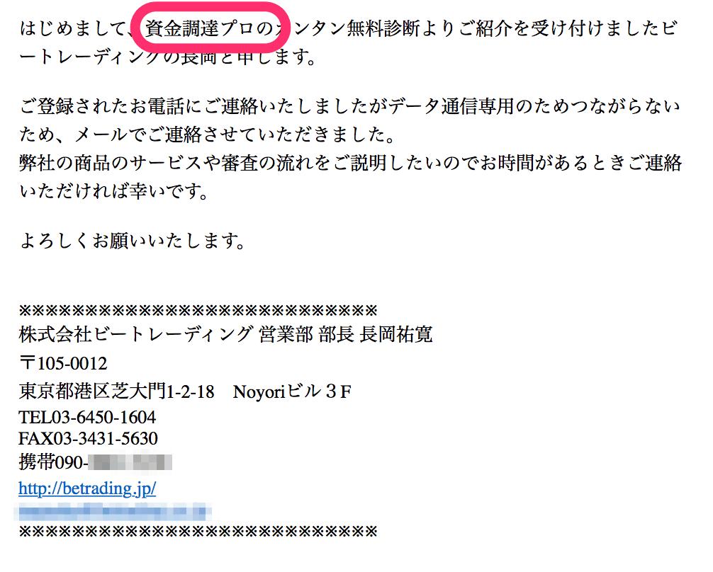 スクリーンショット_2016-02-29_23_41_46