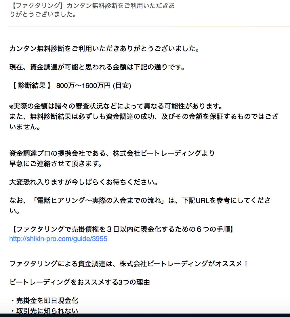 スクリーンショット 2016-02-29 23.26.18