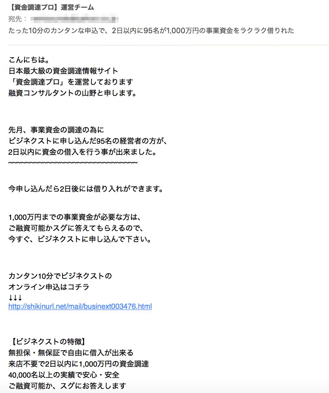 スクリーンショット_2016-03-07_17_06_37
